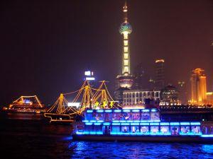Shanghai skyline atnight