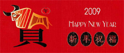 china2009