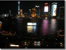 shanghaiboingboing